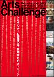 スクリーンショット(2013-01-09 14.53.40)