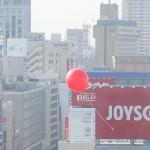 balloone-s