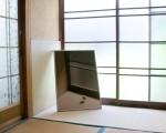 drop bound [tatami]